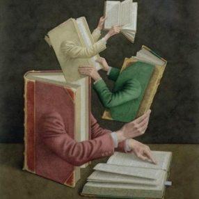 многослойное чтение