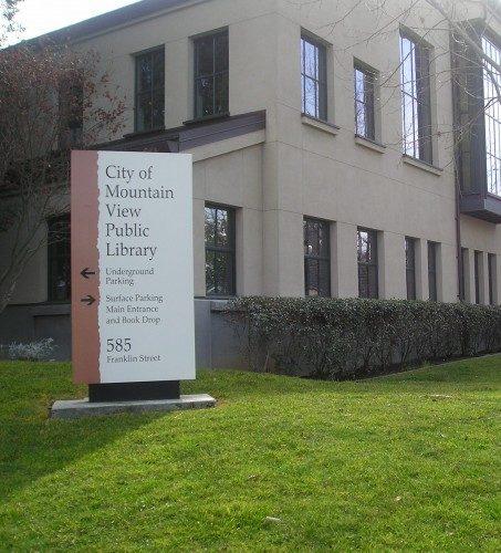 Библиотека-670x501